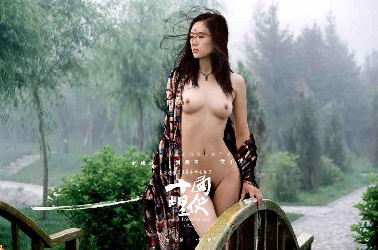 Zhang ziyi tits | Hot Models