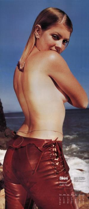 Melissa Joan Hart Nude - 2 Pictures: Rating 7.78/10