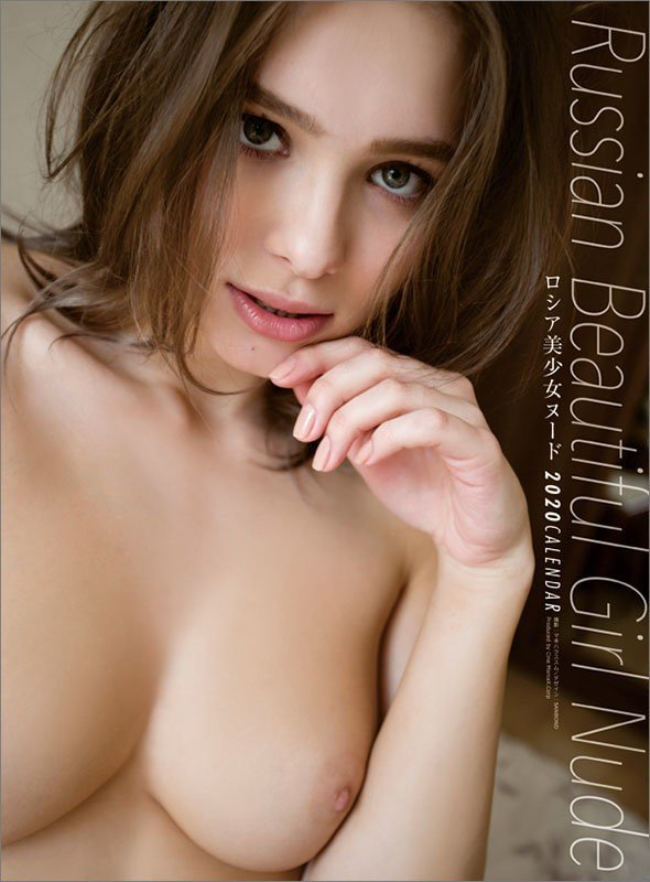 Russian Girls - 2020 Nude Calendar